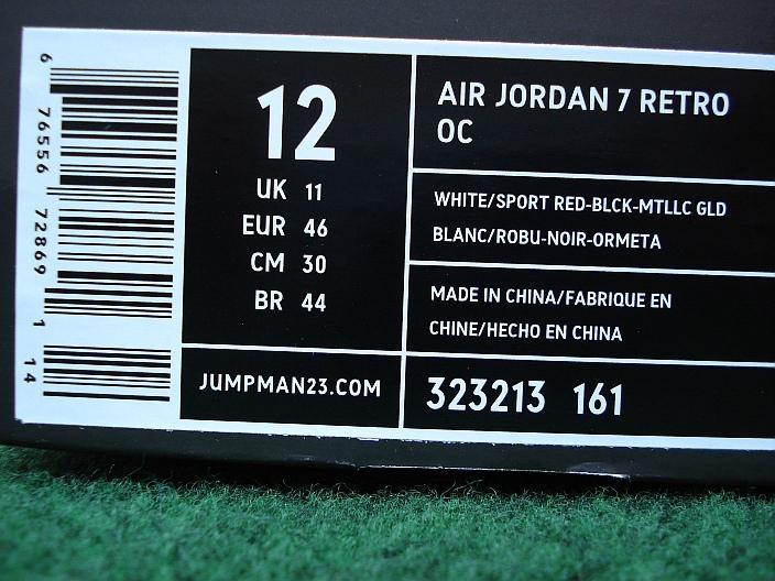Nike Air Jordan 7 Olympics Miro Rétro sdQ8Uw