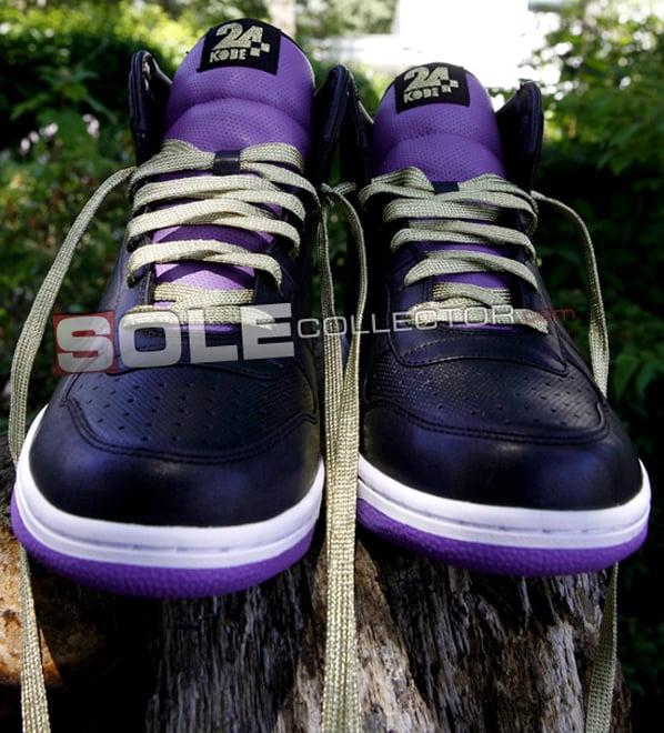Kobe Bryant MVP Nike Big Nike Hyperstrike