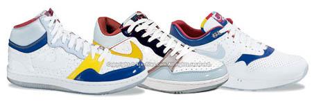 Nike Night of Sevens Pack