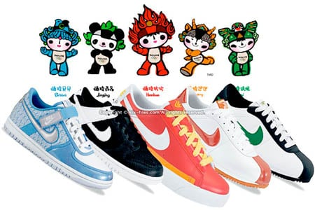 Nike Beijing Summer Olympics 2008 Mascot Pack