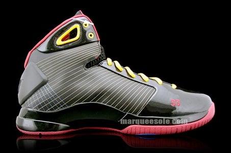 Nike Hyperdunk - McDonalds All-American PE | Kobe Bryant