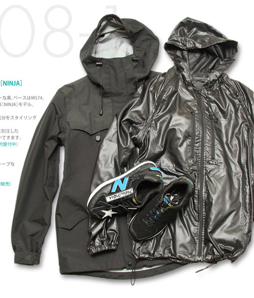 Almond x New Balance Wearline Ninja Pack