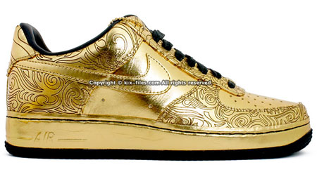 Nike limited edition forces Limited edition air forces Nike