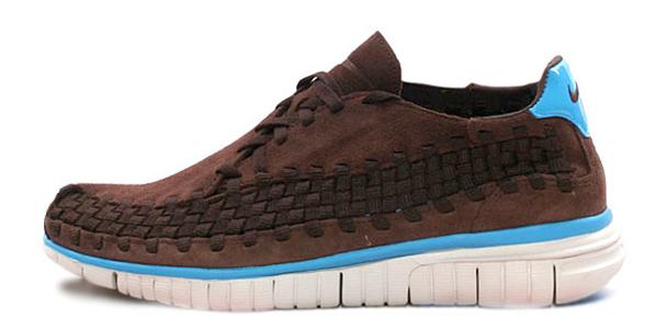 Nike Free Woven 5.0 - Classic Brown / Sax