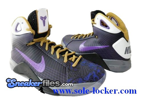 Nike Hyperdunk - Laser