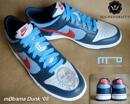 Nike Innovation Kitchen x Virtual Mo - Mobama Dunk Low 2008