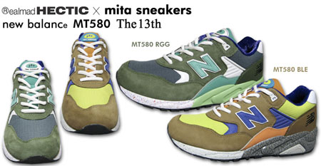 realmadHECTIC x Mita x New Balance MT580 13th Edition Update