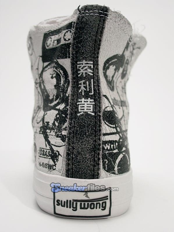 Sully Wong Hip-Hop Tribute Cassette Sneaker