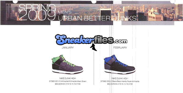 Nike Urban Spring 2009 Preview