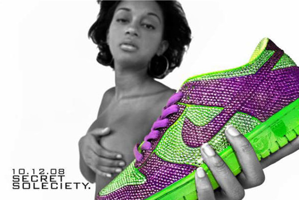 Secret Society 2: Sneaker Xchange