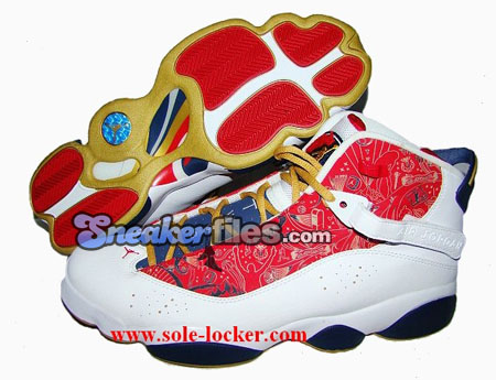 Air Jordan Six Rings - White / Red / Blue / Gold