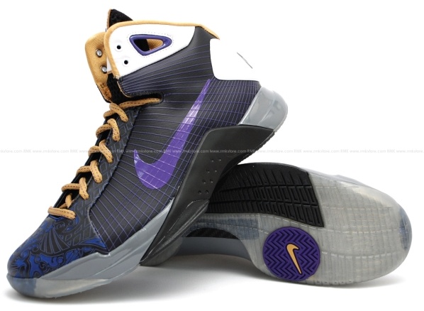Nike Hyperdunk Supreme - Kobe Making History 81