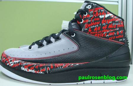 sports shoes 438d3 5c22f Air Jordan 2 (II) x Eminem - The Way I Am