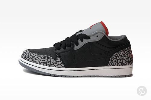 Air Jordan 1 Phat Low - New Releases