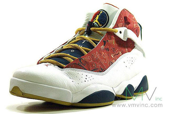 nike air jordan 6 six rings laser edition meaning