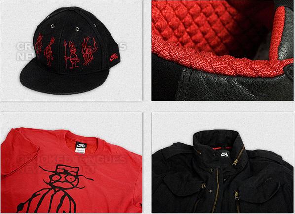 Nike SB Lance Mountain Collection