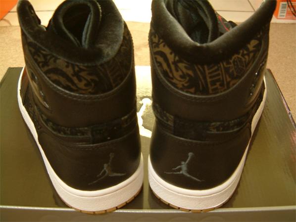 Air Jordan 1 (I) Laser
