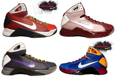 kobe bryant house pictures. Nike Hyperdunk Kobe Bryant