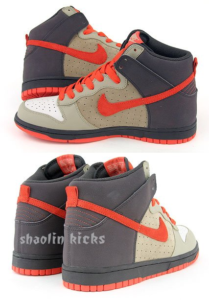 Nike Dunk High - Light Bone / Orange / Brown