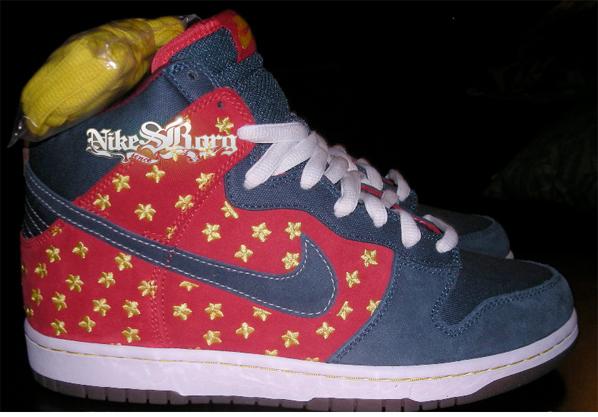 Nike SB Dunk High - Quagmire