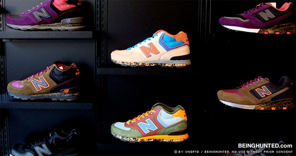 UNDFTD Japan x New Balance H574J Pack
