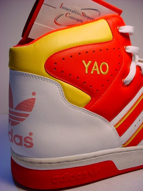 Adidas Instinct Yao Ming Player Exclusive
