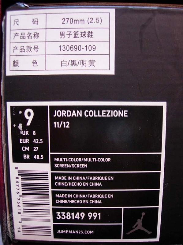 Air Jordan 11 / 12 Countdown Pack