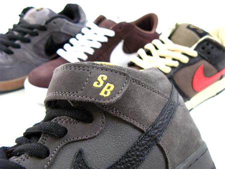 Nike SB December 2008