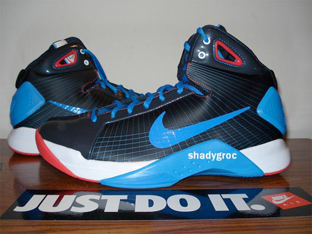 c6b112b3e5f5 Nike Hyperdunk Supreme - NBA On TNT
