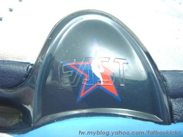adidas TS Creator All-Star Team East Edition