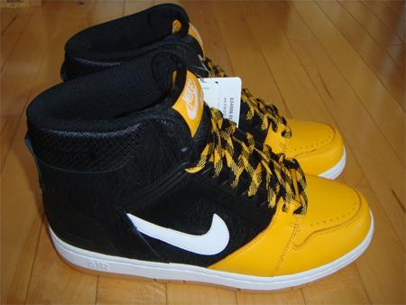 Air High Nike Gold White Yellow Force Ii Pro Black Gum VjLpGqUSzM