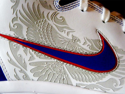 Nike Air Max Bizness - Manny Pacquiao Player Exclusive (PE)