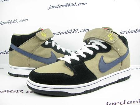 Nike Dunk SB Mid Premium - Workwear
