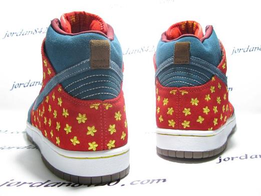 Nike SB Dunk High Premium - Glen Quagmire