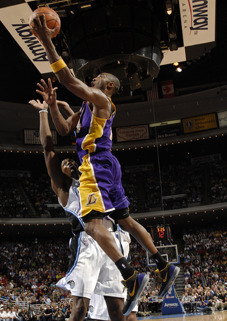 "On Court: Nike Zoom Kobe IV (4) - ""Carpe Diem"""