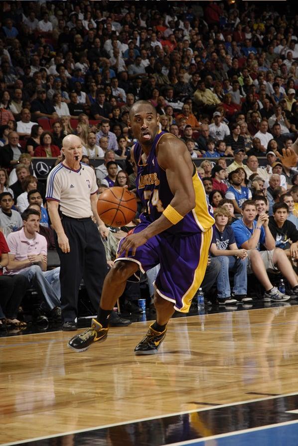 373913d421a6 On Court  Nike Zoom Kobe IV (4) -