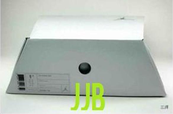 Possible Air Jordan 2009 Box