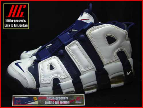 Nike More Uptempo Scottie Pippen Olympic