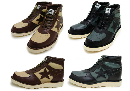 Coming Soon: Bape Big Sta Boots!