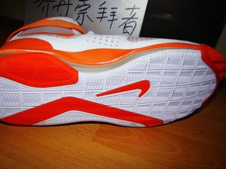 Nike Hypermax - White - Orange