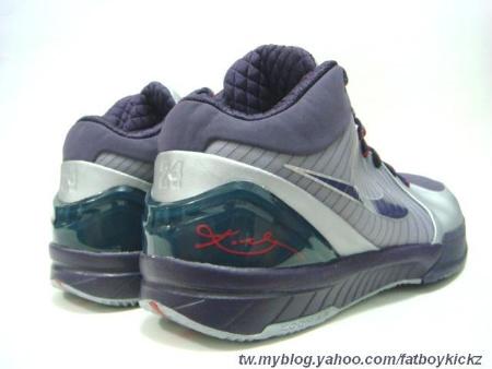 Nike Zoom Kobe IV (4) Chaos (Joker) Edition