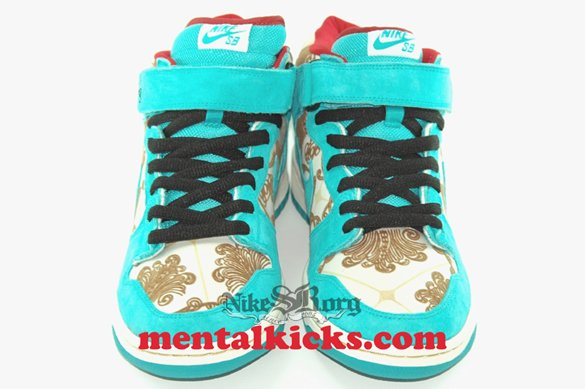 Nike Dunk Mid SB - Aegean Blue / Aegean Blue Sample