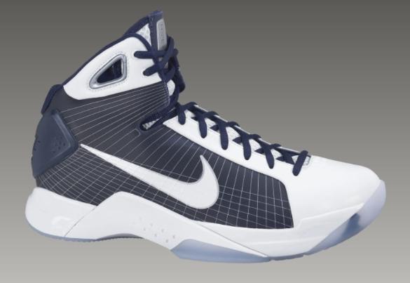 Nike Hyperdunk - That Aint Right Pack