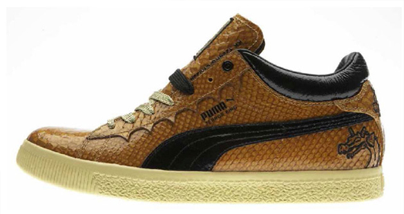 Puma Japanese Monster Pack
