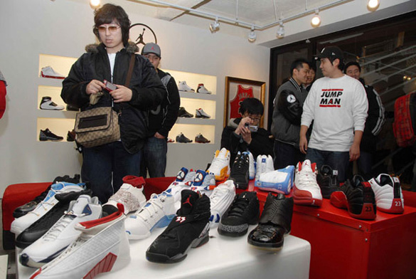 Air Jordan 2009 Launch Ceremony In Korea