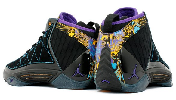 Air Jordan CP3 II - Black / Court Purple - Orion Blue - Sunstone