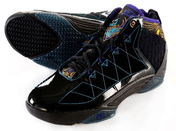 Nike All Star 2009 Collection