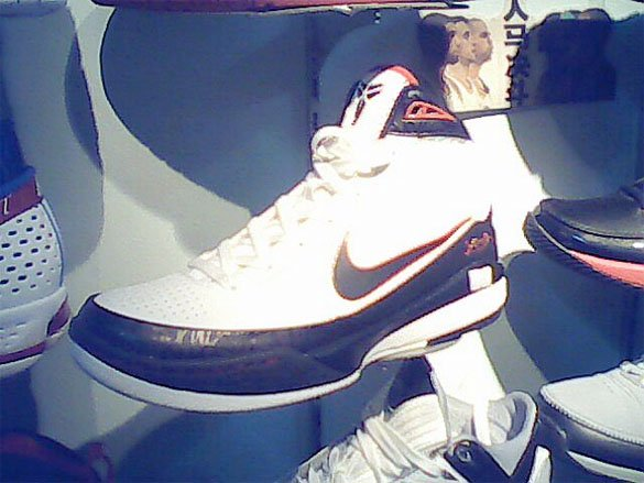 Nike Dream Season - Kobe Bryant