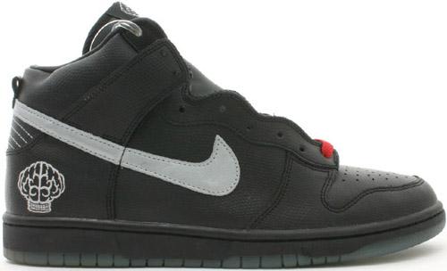 Nike Dunk High Pharrell