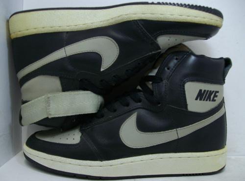Nike Dynasty